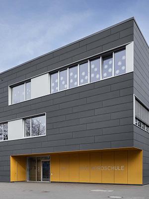 Marie Kahle Gesamtschule Bonn
